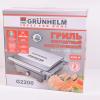Электрогриль прижимной Grunhelm G2200