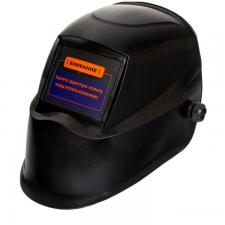 Сварочная маска Хамелеон Forte МС-2000