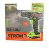 Аккумуляторный шуруповерт Stromo SA12Li Extra (с гибким валом)