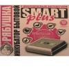 Инкубатор Рябушка Smart Plus (механический переворот, цифровой)
