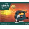 Электролобзик Spektr SJS-1600 (лазер)