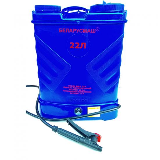 Опрыскиватель аккумуляторный Беларусмаш БЭО-22 (22 литра)