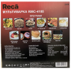 Мультиварка Reca RMC-4108 (18 программ)