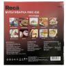 Мультиварка Reca RMC-538 (37 программ)