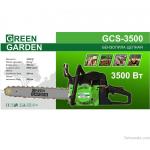 Бензопила Green Garden GCS-3500 (2 шины+2 цепи)